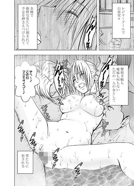 痴●囮捜査官キョウカ2