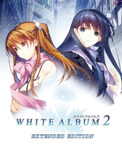 WHITE ALBUM2 EXTENDED EDITION