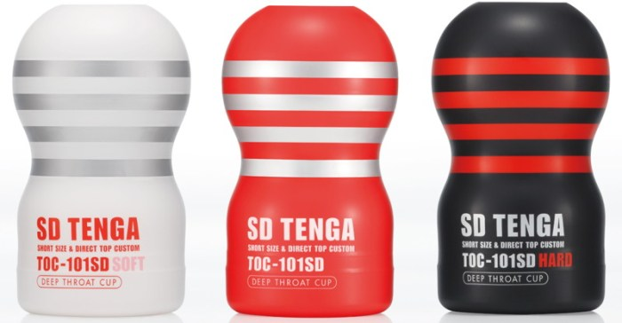 SD TENGA ディープスロート・カップ