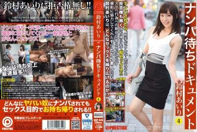 ABP-535 Airi Suzumura Nampa Waiting For Documents 4