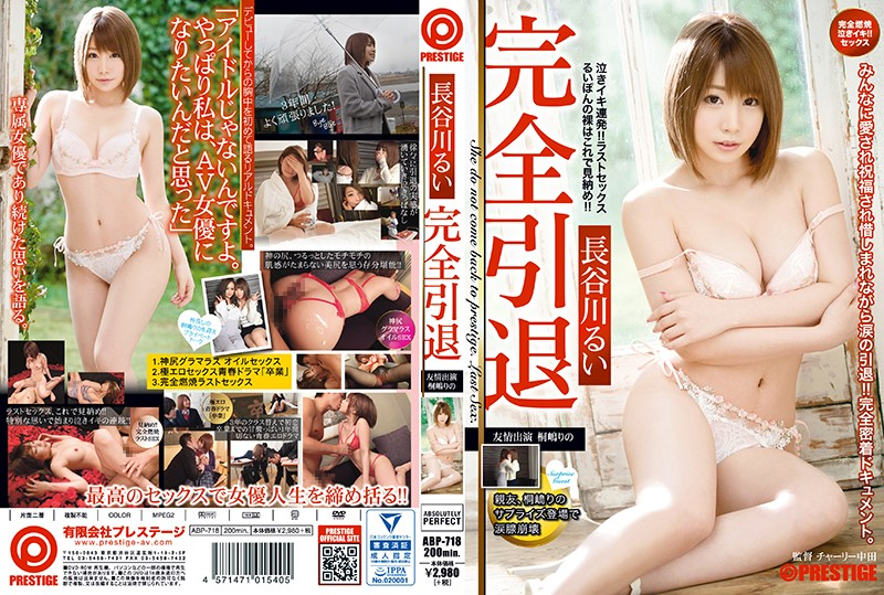 Nonton Film JAV ABP-718_B Hasegawa Ru Totally Retired Actively Celebrating The Actress Life With Sex! ! Subtitle Indonesia Streaming Movie Download Gratis Online