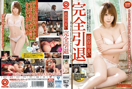 ABP-718_A Hasegawa Ru Totally Retired Actively Celebrating The Actress Life With Sex! !