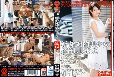 CHN-138 New Absolute Girl, Lend. ACT.72 Mio Hinata