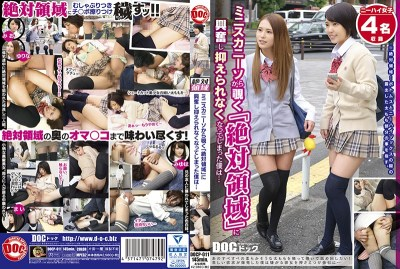 "DOCP-011 I Am Excited By The ""absolute Area"" Peeking Through Minisuka Niso And I Can Not Hold Back …"