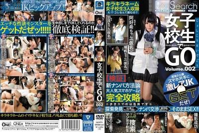 ONER-017 GO In School Girls VOL.002