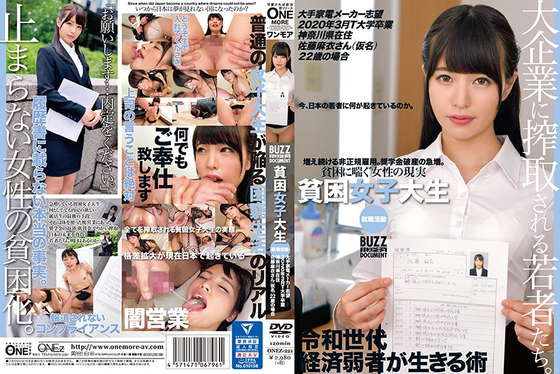 DOCP-195 A Neat Wife Vol.2 That Her Husband Smokes More Than 10 Shots Every Day So That She Can Make