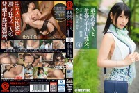 SGA-067 And The Best Of His Mistress, Put Out The Best In Sexual Intercourse.Four