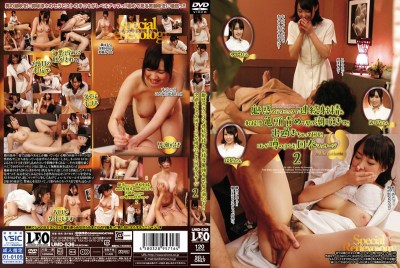 UMD-536 Man Of Tsu Squirting Continuous Ejaculation And Ejaculation After The Glans Accused Fascinating Technique! !Trouble And Got Desugi! !This Is A Rumor (fuckable) Rejuvenated Massage 2
