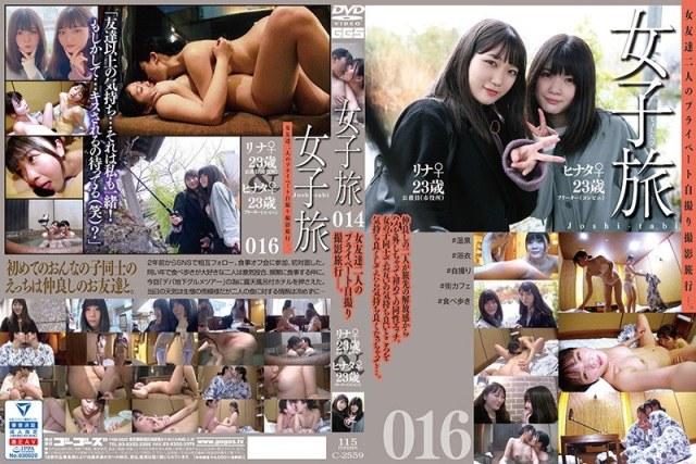 女子旅016