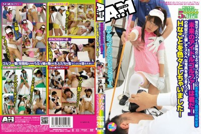 """ATOM-107 Idle Golfer Of The Future """"a Famous Golf Magazines Feature Articles Is Yours And Reputation Cute Daughter Bukkake Cormorant] Golfer [locally! 'Take A Picture Like Crazy Lewd That It Tricked Interview, And I Have Many Things H!"""