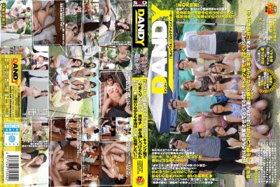 """DANDY-438 It's To Do Is Excite Aunt? """"Aunt Wife Pressed Against The SPECIAL Young Ji ○ Port Spree Spear In The Campground You Want Really To Brag To Mom Friend Even While Reluctant """"VOL.1"""