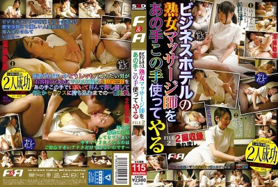 FAA-181 I'm Going To Use A Handsome Masseuse Master At A Business Hotel FILE 02