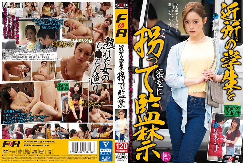 Nonton Film JAV FAA-243 Abducting Confinement In A Closed Room By Abandoning The Neighbors Students Subtitle Indonesia Streaming Movie Download Gratis Online