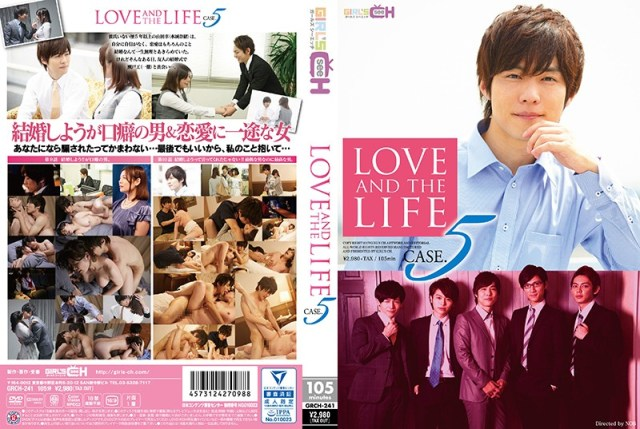 LOVE AND THE LIFE CASE.5 水城奈緒 北川エリカ 波多野結衣 他… 篠田ゆう