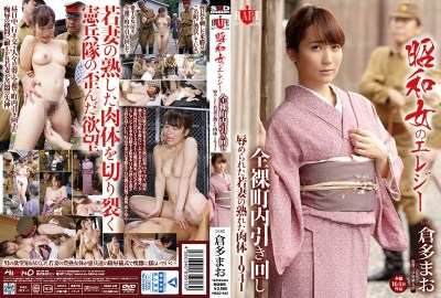 HBAD-342 Mao Ripe Flesh 1941 Kurata Of Showa Woman Of Elegy Naked Town Routing Humiliation Was Young Wife