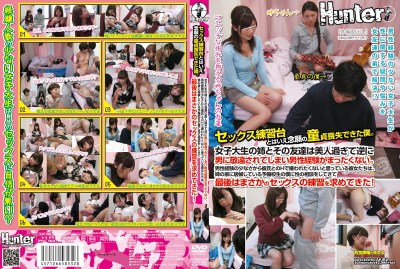 HUNT-532 I Was Able To Loss Of Desire Still Virgin Sex Practice Units.Sister And Their Friends Of The College Student Do Not Have Any Experience With Men Would Be Avoided To Man The Opposite Of Beauty Too.Last Has Been Asked To Practice Sex Rainy Day!