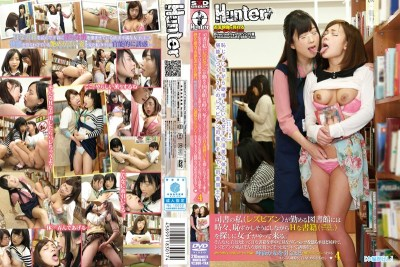HUNTA-017 Sometimes To Me (lesbian) Is Serve Library Librarian, Girls Come To Look For While In Embarrassed H Books (functional Novel, How To Book, Nude Book, Etc.). Four