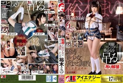 IESM-043 Mayu Yuki Bondage Was Conceived Pretty Torture