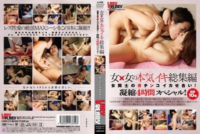 LADYA-012 Serious Iki Omnibus Woman × Woman