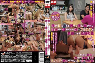 NHDTA-614 Incest Can Not Put Up With Blow Ass Of Sister Began Licking Reluctantly And Been Asked To Him To Think I Was Sleeping