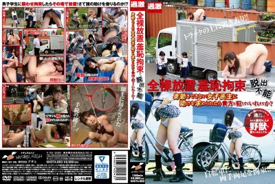 NHDTA-863 When You Are Asked To Help In The School Girls Can Not Escape Impossible Hamstrung In The Nude Stand-shame Restraint Do You Put You In The Not Fucked?