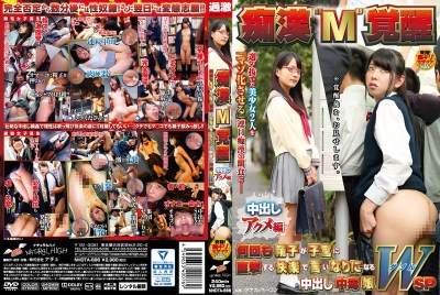 NHDTA-896 Also Molester 'm' Acme Ed Many Times Out While Awake Cum To Become Compliant With The Pleasure That Sperm To Hit The Uterus Poisoning Daughter Wsp