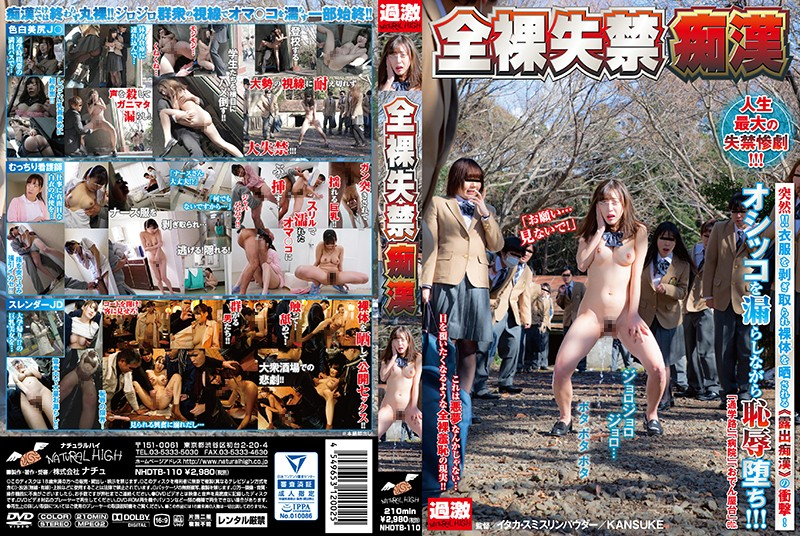 Nonton Film JAV NHDTB-110 Nude Incontinent Molester Subtitle Indonesia Streaming Movie Download Gratis Online
