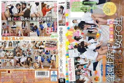 "SDDE-419 – Everyday Sex Is In Dissolved – At The School Life ""always Intercourse"" Women ○ Raw"