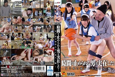 SDDE-432 Man Who Can Stop Time Was Real!And Sneaked Into Ball Game Tournament Of Girls' School!Hen ~