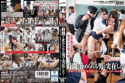 SDDE-503 A Man Who Can Stop Time Has Existed!~ New Ability Person, Takuya Takuro Appeared!I Will Stop Fucking Ano Girl!Editing