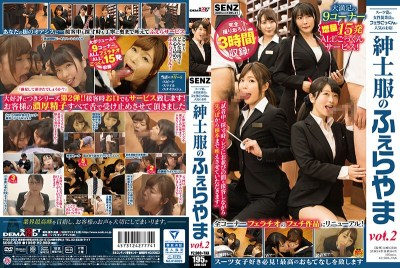 SDDE-539 Female Employee Blowjob Cum Cum Cum Swallowing Suits Are Popular Shops Male Clothes Fairyama Vol.2