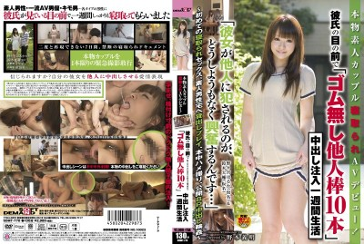 "SDMT-770 AV debut is a real amateur couple Netora!Injection a week living out in the book ""without rubber rod 10 others"" in front of boyfriend"