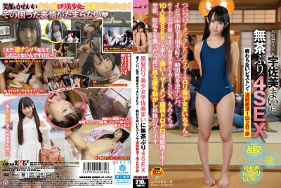 SDMU-197 Black Hair Lori Pretty Usami Binge The First Time In 4SEX Reverse Nampa To Mai, Promiscuity, Journey Of Continuous Climax 2 Days 1 Night In Waking Up Candid SEX … Piston That Does Not End