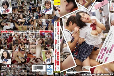 SDMU-328 Once Aphrodisiac Was Immediately Saddle Plenty Painted Ji ○ Port To Serious School Girls Came A Couple To The Bookstore To Buy A Reference Book … And Stripped The White Of The Eye Drooling Incontinent Convulsions Acme!