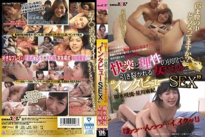 SDMU-439 Pleasure And Women Who Are Torn Between Of Reason 'interview SEX' Maki Hoshikawa-Saryu Usui