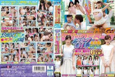 "SDMU-691 Magic Mirror Sleeveless OL Worried About The Axillary Situation Naked! 'Older Who Was Smacked, Licked And Even Checked Up To The Corner Called ""armpit's Care"" Is Too Shy. Axis Koki & Axle Shame Shameful Sex!6 Out Of 10 People! !in Marunouchi"