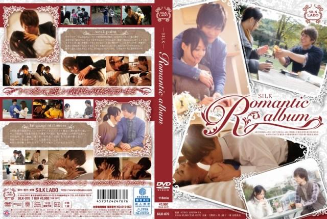 Romantic album 安野由美 井上綾子