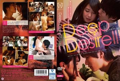 SILK-087 Deep Desire 3
