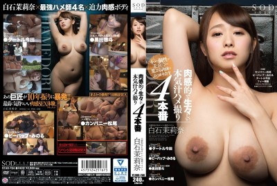 STAR-704 Mari Shiraishi Nana Sensual A Vivid Love Juice Gonzo 4 Production