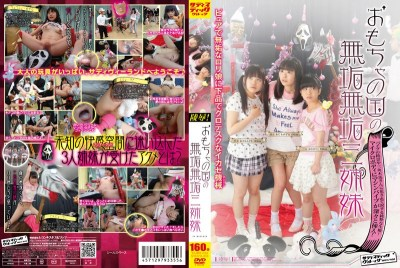 SVDVD-355 Three Sisters Innocent Innocent Country Toy