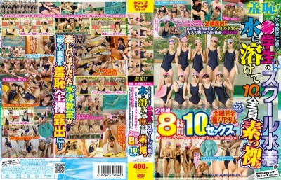 SVDVD-442 Shame!10 People All Naked Melts Attend Swimming Lessons ● Student School Swimsuit Is In The Water! !The Moment You Enter The Pool, Sudden Naked Exposed Melts Swimsuit!Tsurupeta Girls Still Do Not Hair Also Grows Aligned Fucked In Vulgar Gaze Of Adult Men!The Full-length Full Take Down 2 Disc 8 Hours And 10 Sex! !