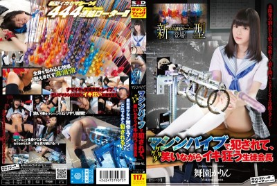 SVDVD-475 Is Committed In Machine Vibe, Mad Iki Laughing Ketaketa Student Council President Mai Zoo Karin