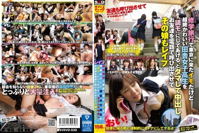 SVDVD-532 School Trip I'll Be In The '読Mo' The Came Transcendence Cute Countryside School Girls I'm Potatoes In Tokyo, With The Cum In Damas, The Daughter Rape So Call Your Friends On The Phone