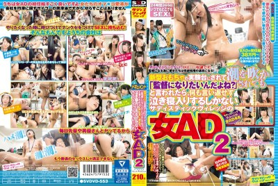 "SVDVD-553 I'm Want To Be A ""director Also Fukasa The Tide Is On The Bench Of The New Toys? ""When You Are Said To Be, Nothing Of Sadistic Village Not Only Be Compelled To Accept Without Ikaese Woman AD2"