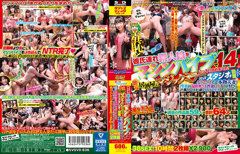 SVDVD-636_B Shame!Slap Your Amateur Girl With A Boyfriend With A Machine Vibe And Hit It!14 Amateur VS Machine Vibe Set Up A Magic Mirror Special Studio At A Cheap Izakaya Christmas!Real Married Wife!Drunkenness Of The Holy Night, If You Put A Fire On Your Libido, Will You Netre The SEX In Front Of Your Husband? What? 38SEX!10 Hours 2 Sheets Set