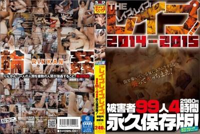 SVOMN-081 THE Rape!rape!rape!Works 2014-2015 Victims 99 People Four Hours Permanent Preservation Version!