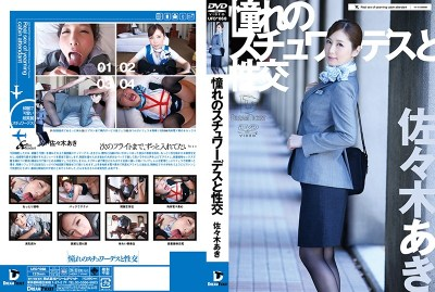 UFD-068 A Stewardess And A Sexual Intercourse Aki Sasaki