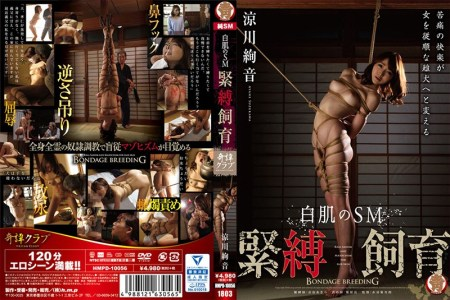 HMPD-10056 SM Bondage Rearing Of White Skin Sayaka Suzukawa