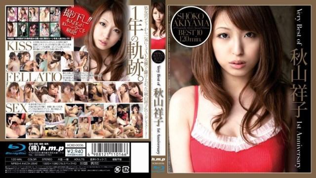 Very Best of 秋山祥子 1st Anniversary (ブルーレイディスク)