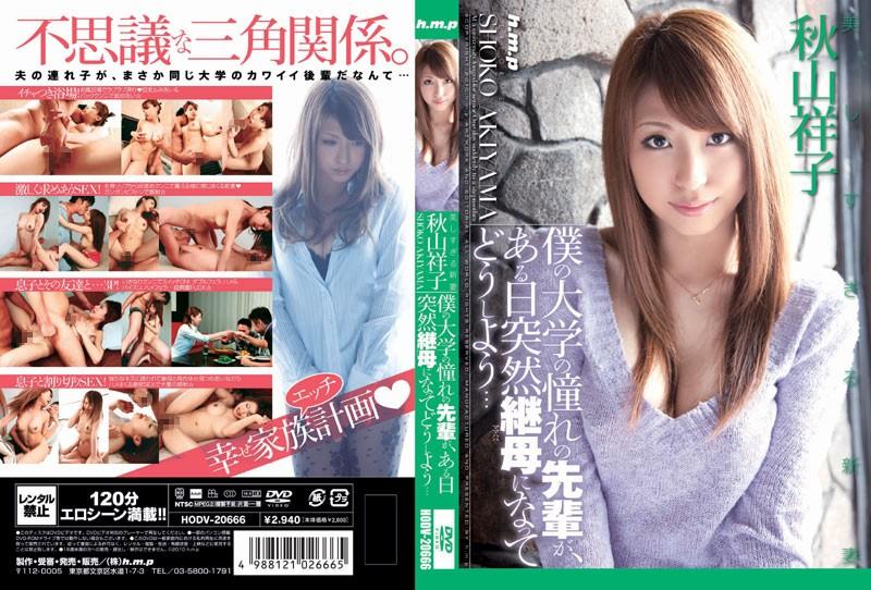 Uncensored Akiyama Shouko